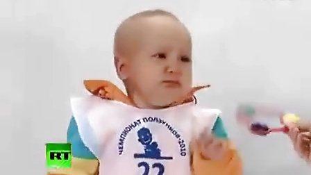 宝宝爬行比赛-俄罗斯宝宝的爬行比赛
