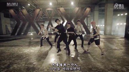 【MUMU】EXO_으르렁 Growl_2nd Version Korean ver中韩字幕