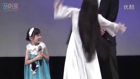 東方神起のサプライズ登壇に貞子も大はしゃぎ