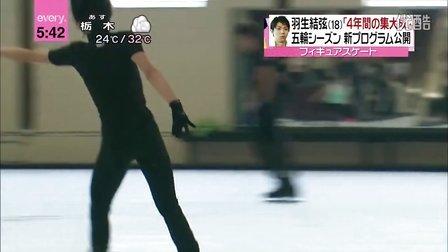 ゆづ新FS-1080p