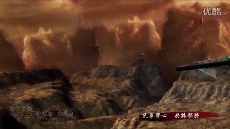 金光布袋戲《劍影魔蹤》片頭