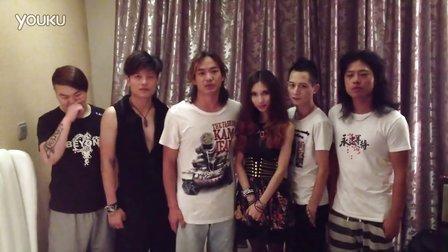 2013年家驹六月天巡演马鞍山站宣传片