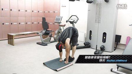 Danz本能学 女性腿部最佳锻炼方法