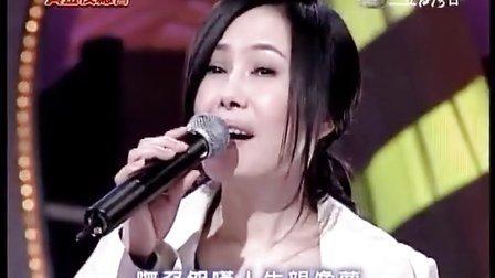 江蕙+林俊吉+澎恰恰+賀一航-憂愁的牡丹+你我相逢+夢中的情話
