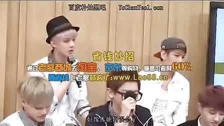 两点逃出130820中文版 EXO cult wo show EXO