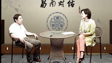 刘伟:中国工艺美术大师刘伟先生专访