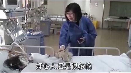 如新中华儿童心脏病基金(2013年)