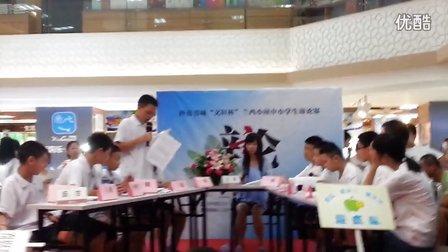 """成都""""文轩杯""""兰西小屋辩论赛——中小学生使用手机的利弊(中)"""