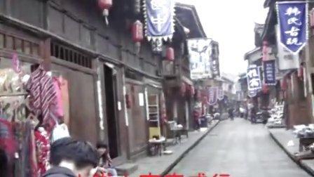 川南自驾游【一】(2007年时的雅安及上里古镇)
