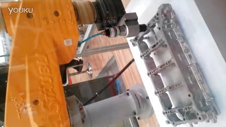 机器人打磨  去毛刺  史陶比尔  机械臂  机器人