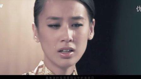 黄圣依(全新专辑《facing love》主打歌)