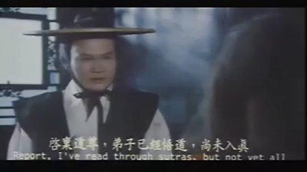 林正英鬼片系列之《黄大仙》国语中字