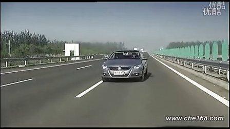 秀外慧中 车168试驾大众CC 超清