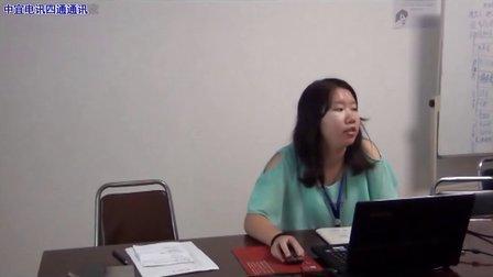 郑州市中国联通和电信常用套餐资费讲解培训会议