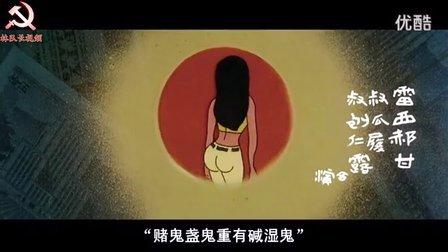 许冠杰-天才与白痴(经典香港电影插曲)高清