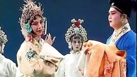 张艳萍--豫剧《新白蛇传》自有那万钧雷霆把塔劈_标清