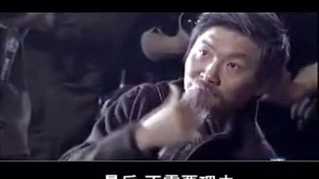 孙楠现实版《拯救》
