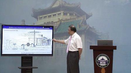 """武汉大学廖皓磊教授提出""""量子心理学新论——灵魂新概念及特征"""""""