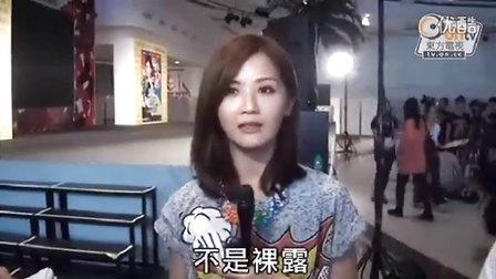 130824.ONTV.蔡卓妍接拍三級片爭影后