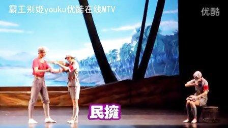 广州中山纪念堂 中央芭蕾舞团 红色娘子军