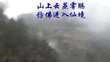 川南自驾游【 四】(很享受西昌到泸沽湖的旅程)
