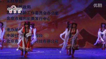 峰峰东庄喜洋洋广场舞红太阳的光辉