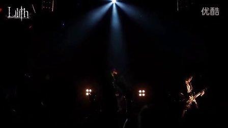 上海Lilith乐队 818 Live at 浅水湾文化艺术中心