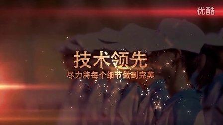 青岛二中2013级军训纪录片预告