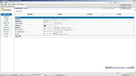 PHP教育培训学校网站源码,网站程序演示
