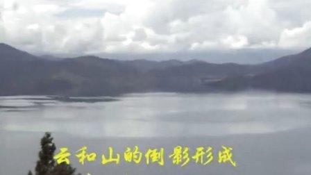 川南自驾游【五】(温婉迷人的泸沽湖)