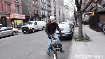 T2-NYCeWheels_Electric Brompton bike