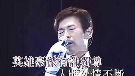 崩牙驹饮歌[ 决战前夕]