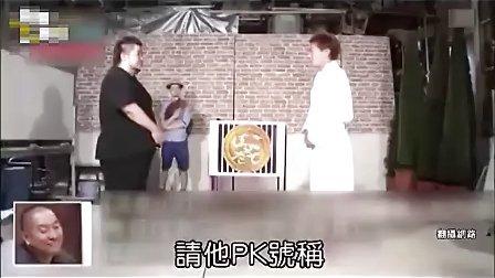 拓也现身台北夜店 大展魅力惹粉丝尖叫
