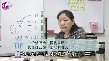 千万不要快速大口喝水-伶姬因果观座谈会实况录影 (00343)
