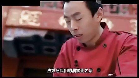 中国厨师比赛无油可用 猪肉炼油惊呆法厨