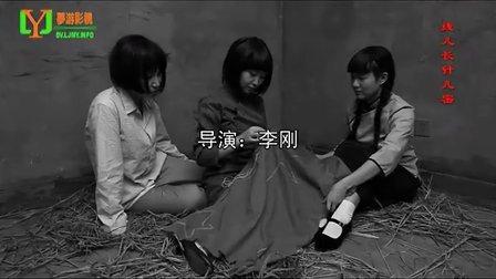梦游影视女烈电影【川江巾帼魂】片头
