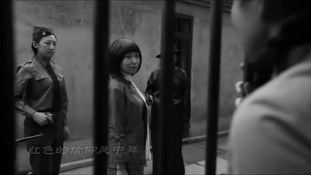 梦游影视女烈电影【川江巾帼魂】片尾