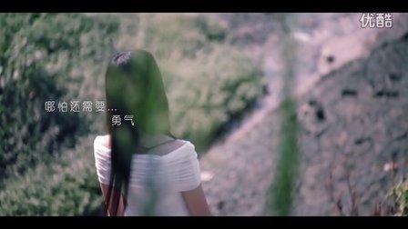 邱永传最新单曲MV《就是想着你》 高清 视频