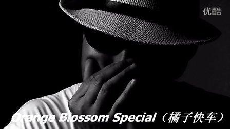 Orange Blossom Special(完整版)