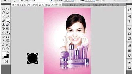 ps平面设计教程全集  ps平面广告设计教程  ps彩色平面图教程 02
