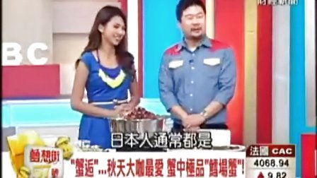 [梦想街57号]20130826 台攻九千亿中国市场,烘焙业一条龙
