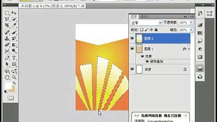 海报设计教程  海报素材  电影海报设计  海报 010