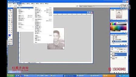 老照片修复翻新--41图片入门教程8  调整灰蒙蒙的照片