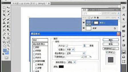 网站后台登陆界面设计 软件登陆界面设计 登陆界面设计模板 013