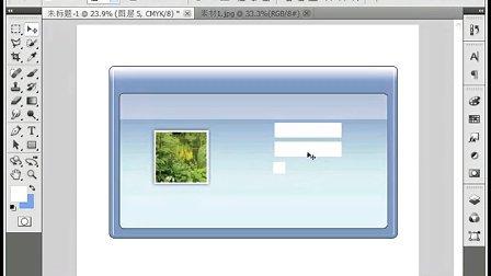 系统界面设计 国外ui界面设计 游戏界面设计 网页登陆界面设计014
