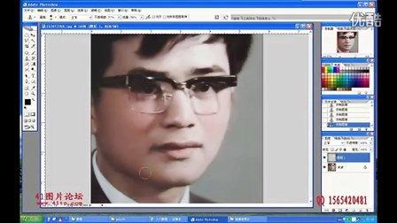 老照片修复翻新--41图片入门教程20  图章磨皮
