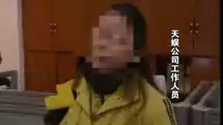 李宇春经纪人被保安毒打视频