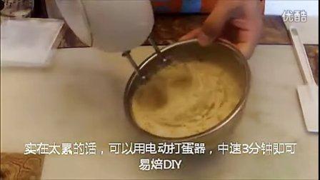 红枣蛋糕做法视频