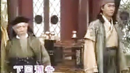 再生緣(叶璇+林峰)-我爱TVB