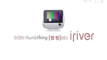 韩国明星广告集
